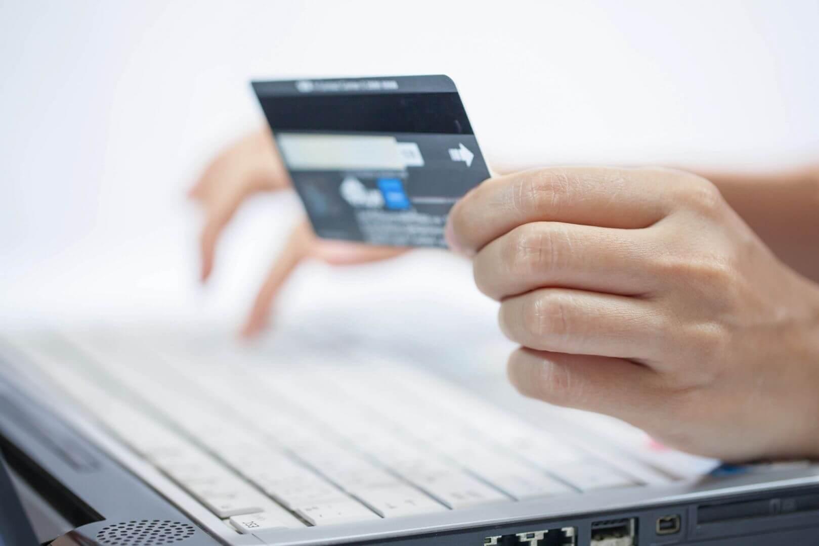 Оплата услуг доступа в интернет Кибер-Телеком