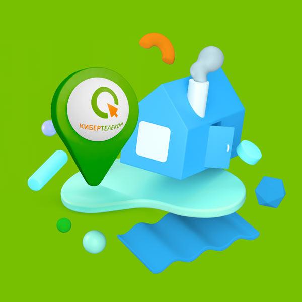 Провести интернет<br>в частный дом в Балино